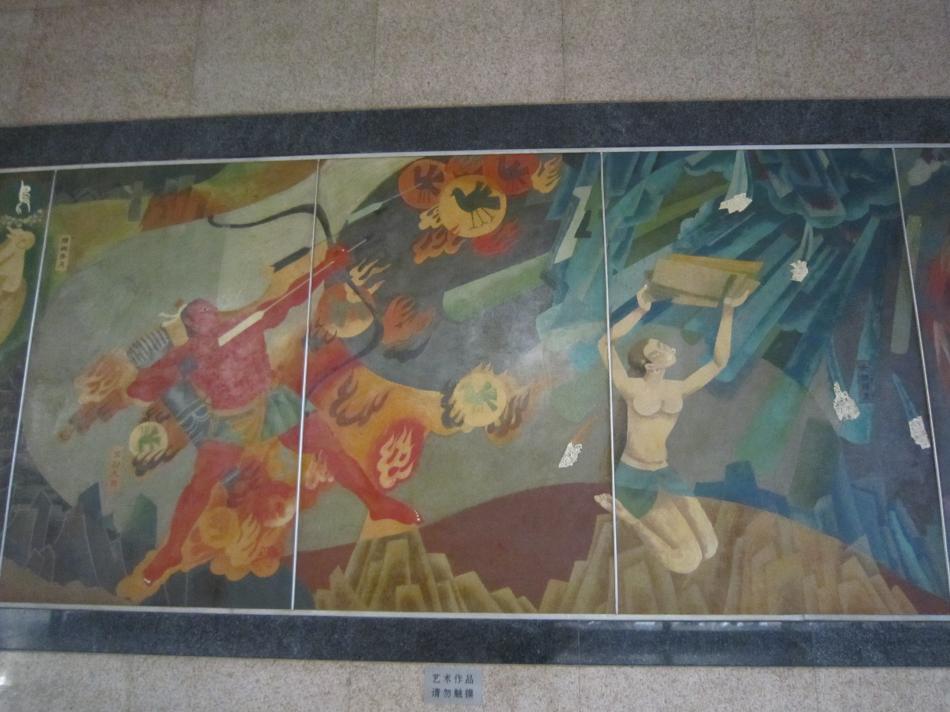 火车站漆画壁画_漆画壁画