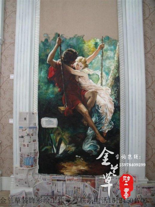 别墅壁炉油画_别墅欧式油画